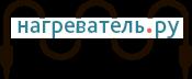 Нагреватель.ру